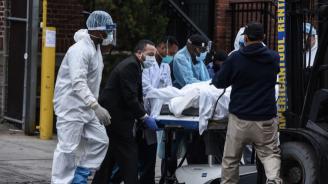 САЩ задминаха Китай по брой на смъртните случаи от COVID-19