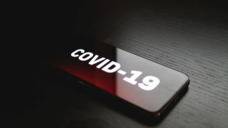 На Живо: 33 нови положителни проби, 412 са общо заразените с COVID-19 у нас