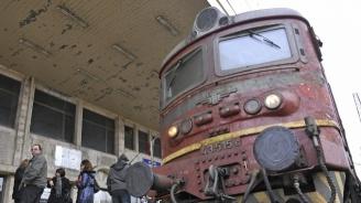 Служителка на БДЖ на гара Илиянци е починала от коронавирус