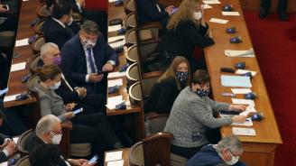 Парламентът с извънредни заседания утре и в понеделник