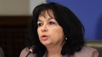 АОБР поиска оставката на министър Теменужка Петкова