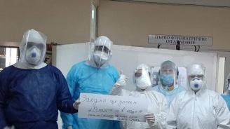 Лекарка от Белодробната болница в Перник с трогателен пост