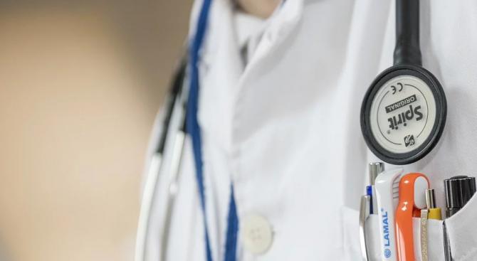 128 дипломанти на Медицински университет - Плевен полагат клетва онлайн
