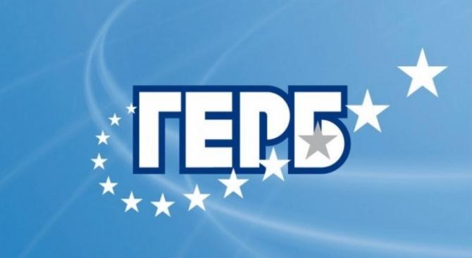 Дарителска кампания в цялата област Русе стартира ГЕРБ. В нея