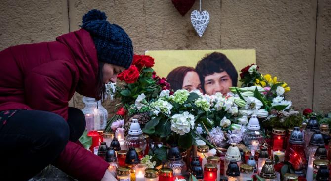 Специализираният съд на Словакия осъди бившия войник Мирослав Марчек на