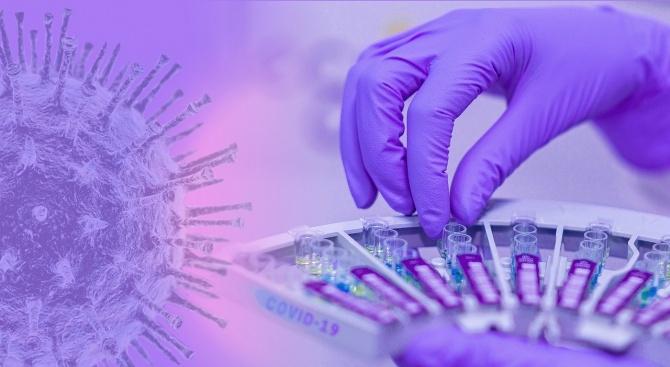 Още една лаборатория ще прави тестове за COVID-19