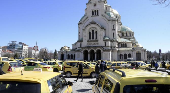"""Таксиметрови шофьори протестираха пред """"Александър Невски"""""""