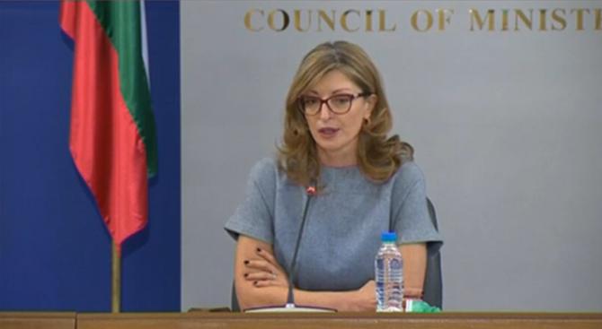 """По 5 евро """"такса коронавирус"""" събирал консулът ни в Хага от български граждани"""