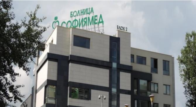 Собственикът на най-голямата верига лечебни заведения в страната д-р Михаил