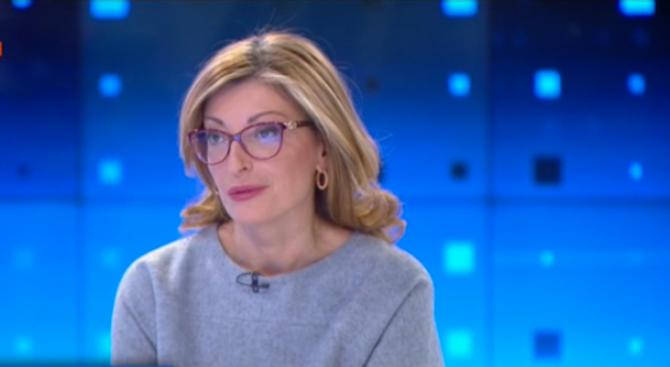 Екатерина Захариева: Случилото се в Хага не бива да хвърли сянка върху цялата дипломатическа служба
