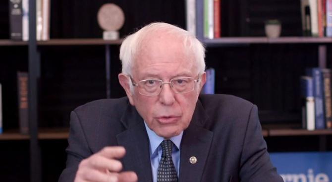 Американският сенатор Бърни Сандърс обяви днес, че се оттегля от