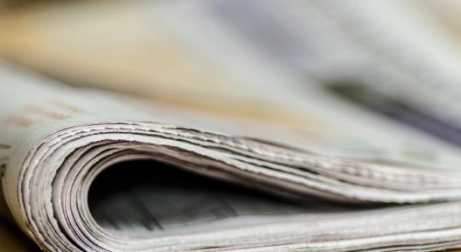 В извънреден брой на Държавен вестник са обнародва приетите от