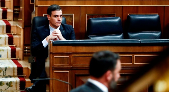 Министър-председателят на Испания Педро Санчес заяви пред народните представители в