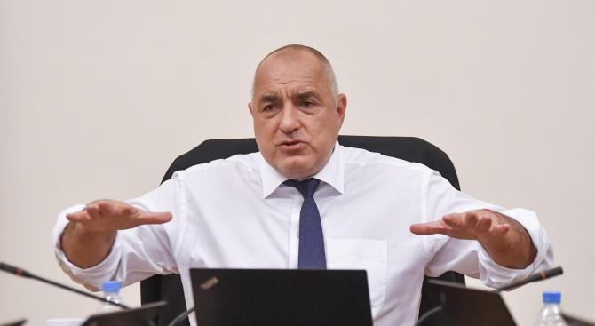 Премиерът Бойко Борисов обсъди с патриарх Неофит ситуацията около коронавируса.