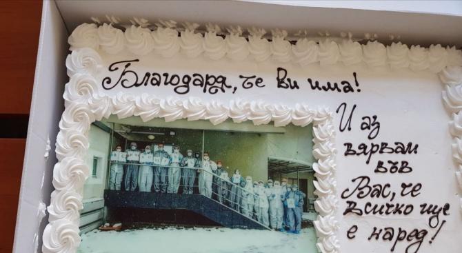 Нова изненада за лекарите от ВМА трогна всички