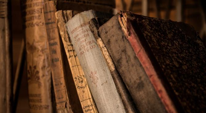 2353 образователни материала има в Националната електронна библиотека