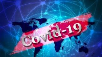 Откриха ново лекарство за лечение на COVID-19. Вижте какво е то