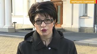 Десислава Атанасова: Всички мерки са за доброто на хората