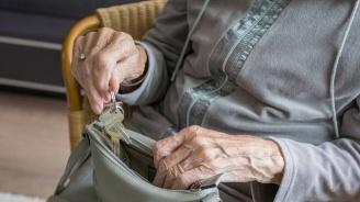 Изплащат пенсиите за април