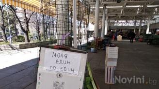 Вижте как работят пазарите в София ден след като Ананиев ги отвори