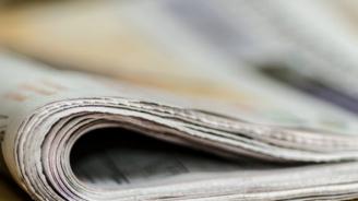 Извънреден брой на Държавен вестник обнародва актуализацията на бюджета и извънредното положение