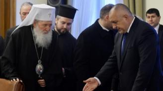 Приключи срещата на Борисов с патриарх Неофит