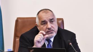 Борисов обяви три варианта за извънредното положение и подчерта: Още не сме започнали епидемията