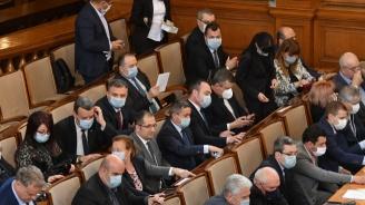 Ново извънредно заседание на парламента във вторник