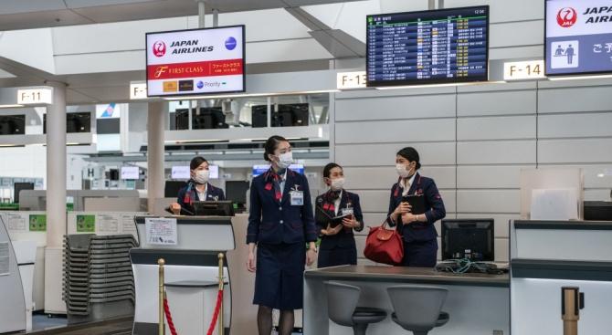 Японското летище