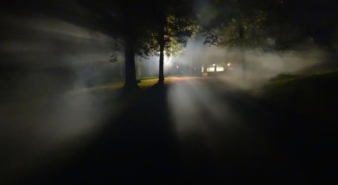 Съобщенията за НЛО са се увеличили по време на пандемията