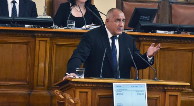 Опозицията поиска извънредно заседание на НС, на което да бъде изслушан Борисов