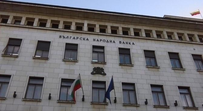 За февруари текущата и капиталова сметка на страната е положителна и възлиза на 785.8 млн. евро