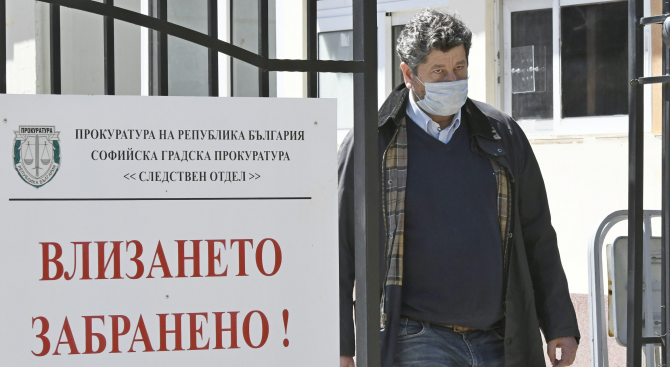 Бившият правосъден министър Христо Иванов е на разпит в следствието