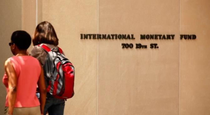 МВФ с шокираща прогноза за икономиките в Латинска Америка и Карибите