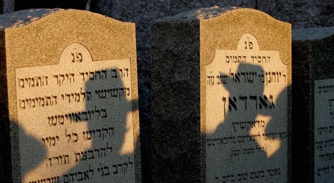 Оцеляла от Холокоста почина от COVID-19