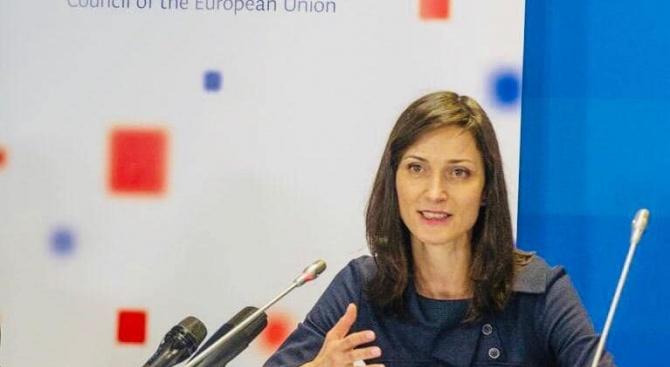 Мария Габриел: По-голямото участие на момичетата и жените в цифровата икономика може да стимулира икономическия растеж