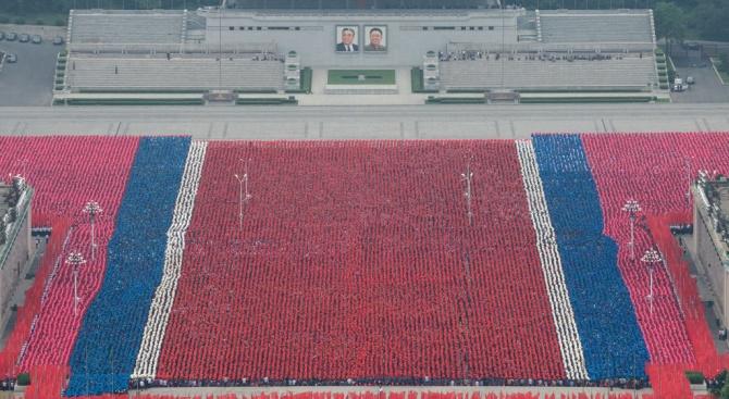 Приблизително за времето, в което съществува режимът в Северна Корея,