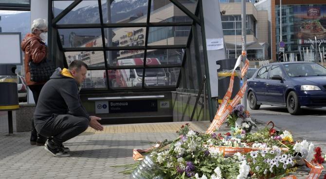 Бдение в няколко града след смъртта на Милен Цветков