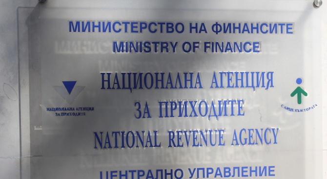 Почти 80% от данъчните декларации са подадени електронно