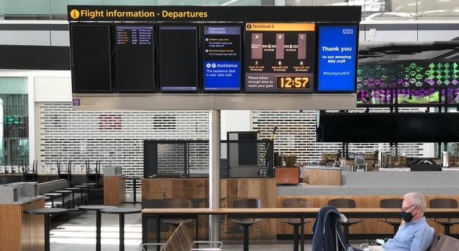 """Лондонското летище """"Хийтроу"""", което е най-голямото в Европа, съобщи днес,"""