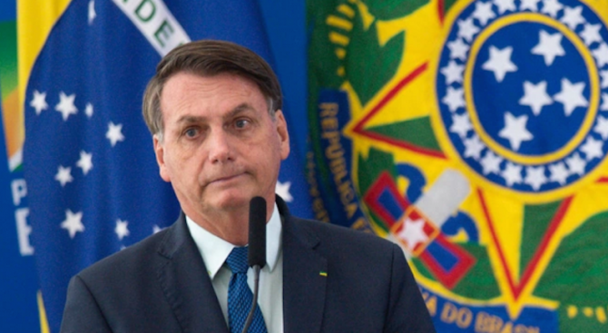 Федералният съд на трети бразилски съдебен окръг даде вчера петдневен
