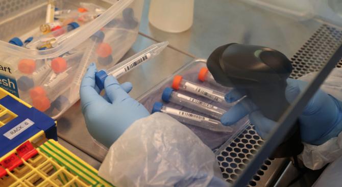 В Кърджали започва работа високоспециализирана лаборатория за тестване на проби