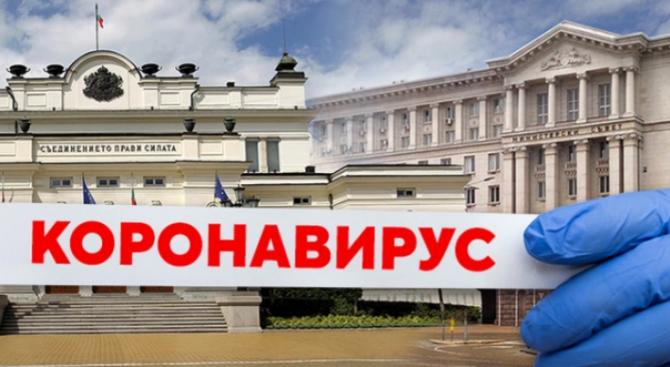 Парламентарната комисия по правни въпроси ще обсъди на първо четене