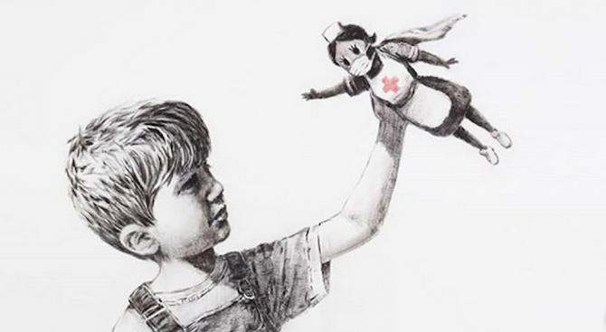 Ново произведение на Банкси показва медиците като супергерои