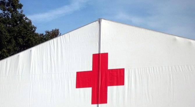В Българския Червен кръст (БЧК) е било получено дарение от
