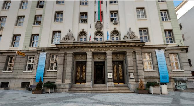 Столична библиотека отваря врати на 14 май