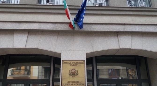 Съдийската колегия към ВСС получила секретен документ от САЩ за съдия Андон Миталов
