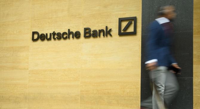 Германската банка Дойче банк (Deutsche Bank) планира да налее най-малко