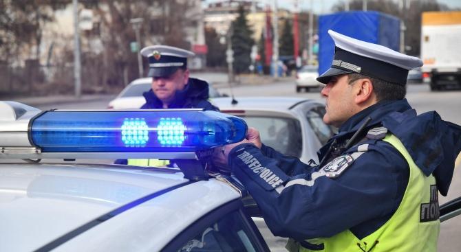 Общо 45 фиша и 42 акта са съставили пътни полицаи