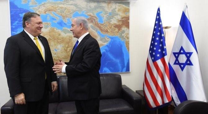 Майк Помпео и Бенямин Нетаняху потвърдиха солидните си двустранни отношения